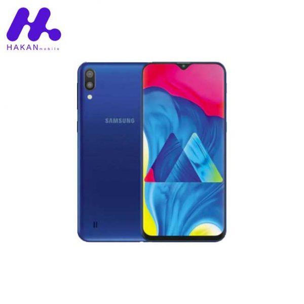 گوشی سامسونگ Galaxy M20 آبی