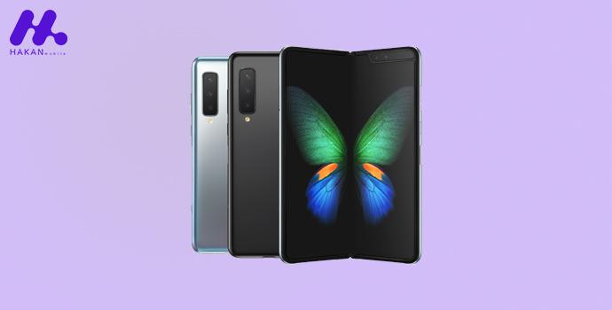 مشخصات فنی گوشی Samsung Galaxy Fold 5G