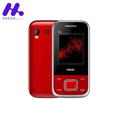 گوشی موبایل اُرُد مدل 180 اس دو سیم کارت قرمز