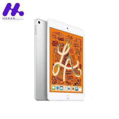 تبلت اپل مدل iPad mini 5 7.9 WIFI 4G ظرفیت ۲۵۶ گیگابایت نقره ای