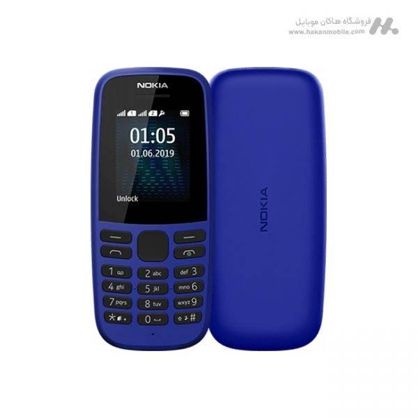 گوشی نوکیا مدل ۱۰۵ آبی