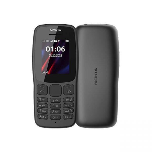 گوشی نوکیا ساده مدل ۱۰۶