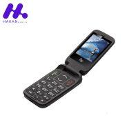 گوشی موبایل فلای مدل Fly Terndy 3 خاکستری