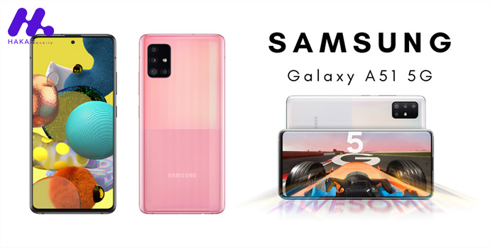 گوشی موبایل سامسونگ 5G Galaxy A51