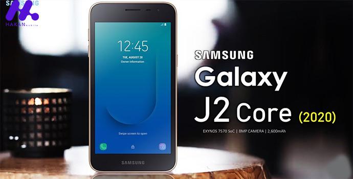 گوشی موبایل سامسونگ Galaxy J2 Core 2020