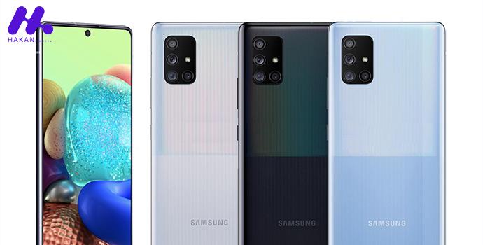 گوشی موبایل سامسونگ Galaxy A71 5G