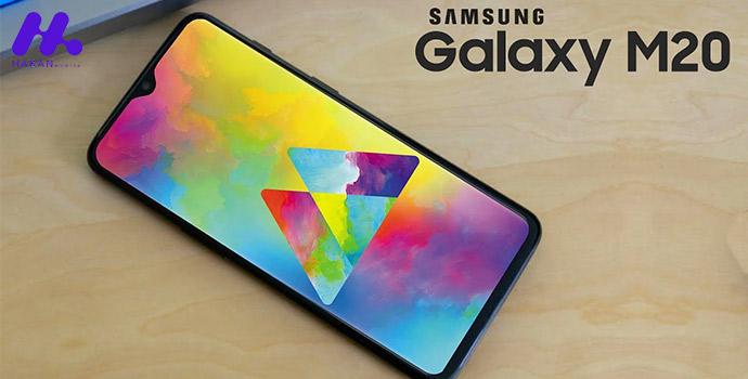 گوشی سامسونگ Galaxy M20