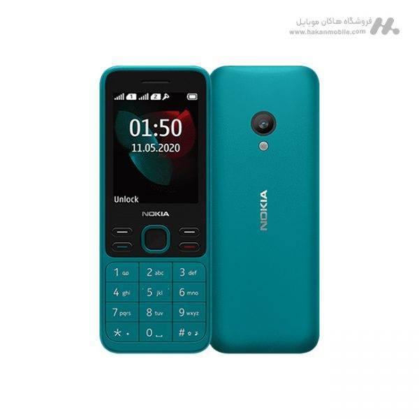 گوشی نوکیا 150 نسخه 2020 سبز