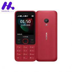گوشی نوکیا 150 نسخه 2020 قرمز