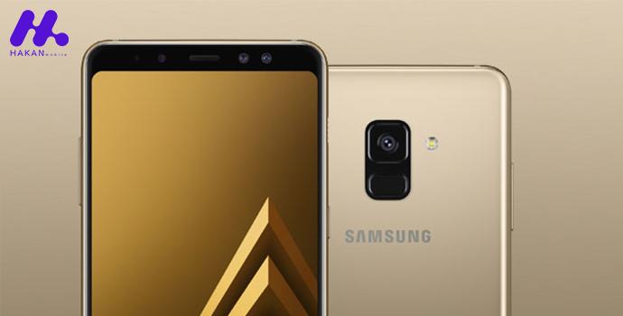 گوشی سامسونگ Galaxy A8 2018