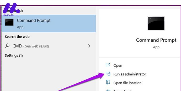 وصل نشدن لپ تاپ به اینترنت گوشی: کمک گر�تن از Command Prompt