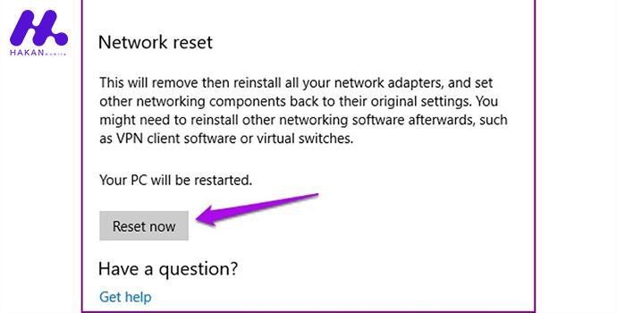 ریست کردن تنظیمات ویندوز برای اتصال به اینترنت