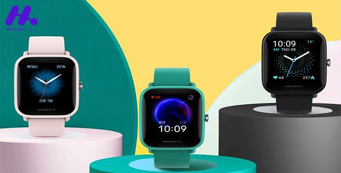 مشخصات فنی ساعت هوشمند شیائومی مدل Amazfit Bip U Pro