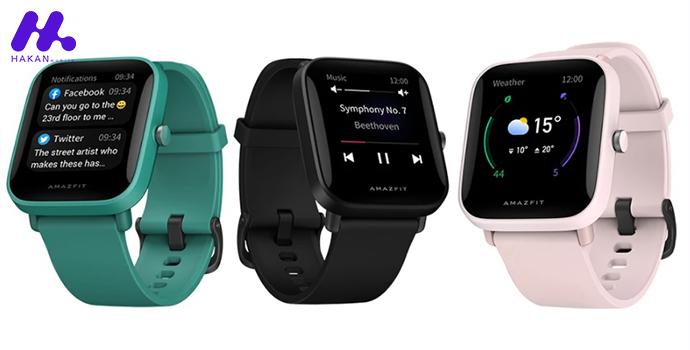 سایر قابلیت های ساعت هوشمند آمازفیت Bip U Pro