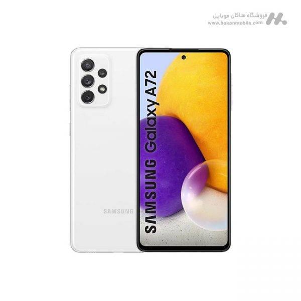 گوشی سامسونگ گلکسی ای 72 نسخه 4G ظرفیت 128 گیگابایت سفید