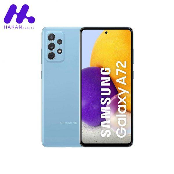 گوشی سامسونگ گلکسی ای 72 نسخه 5G ظرفیت 256 گیگابایت آبی