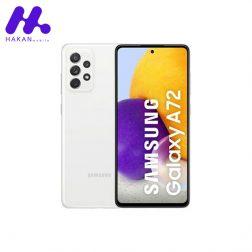 گوشی سامسونگ گلکسی ای 72 نسخه 4G ظرفیت 256 گیگابایت سفید