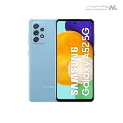 گوشی سامسونگ گلکسی ای 52 نسخه 5G ظرفیت 256 گیگابایت آبی