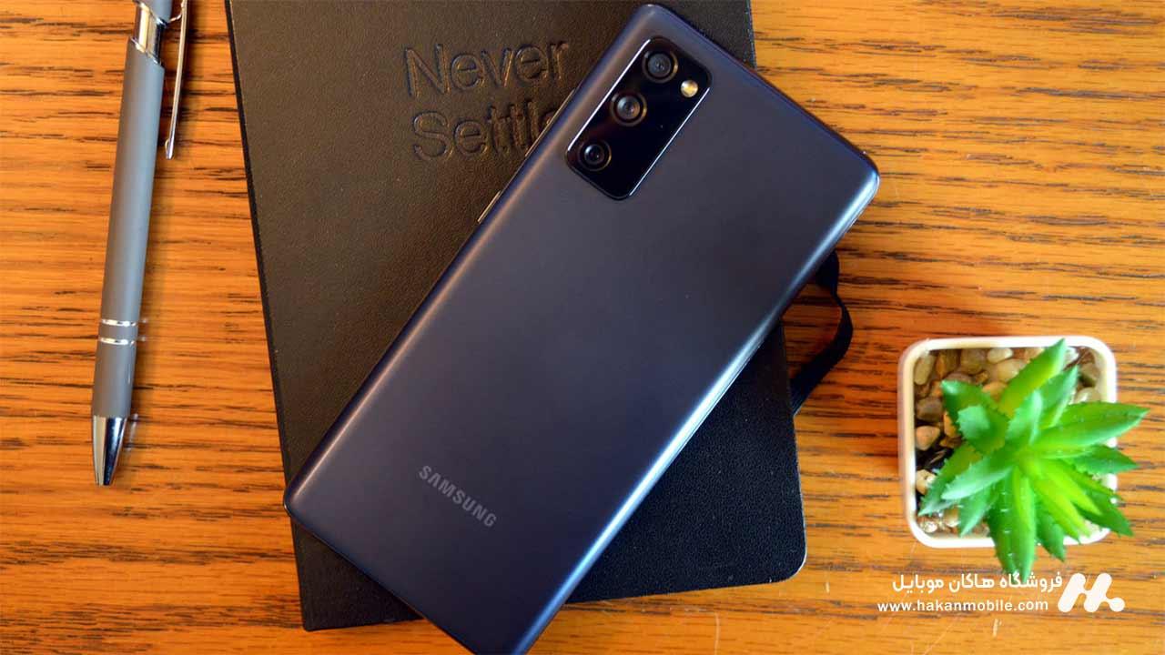 گوشی سامسونگ گلکسی S20 FE 5G ظرفیت 128 گیگابایت