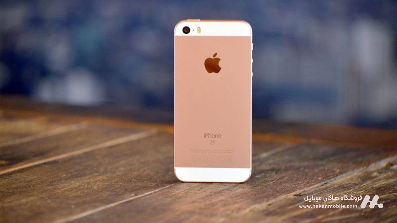 طراحی آیفون Apple iPhone SE